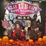 「GLAY LiB CAFE HAPPY HALLOWEEN2015」に行ってきた!(前編)ファンならずとも楽しめる要素が満載のイベント♪