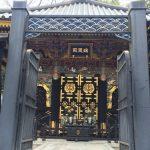 「仙台 瑞鳳殿」伊達政宗公が眠る霊屋は、色鮮やかで厳かな佇まいの建築に浸る