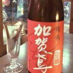「加賀鳶 純米 翔(石川)」純米ならではのキレが特徴 「冷や」から「ぬる燗」まで楽しめる味もコスパも文句無しの日本酒