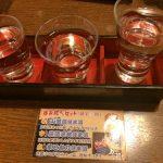 京都伏見「月の蔵人」月桂冠酒造の手がける料理店 ランチから日本酒と美味しい豆腐料理が楽しめます[2016年3月 京都旅行記5]
