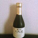 「白鶴 大吟醸(兵庫)」ふわりとした香り すっきりした喉越し 冷やしてワイングラスで飲みたい日本酒