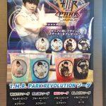 「T.M.R. PARK REVOLUTION in JOYPOLIS 2020」に行ってきた! T.M.Rと東京ジョイポリスのコラボイベントの様子をレポート [その2 フードレポ](ネタバレ有ご注意を)