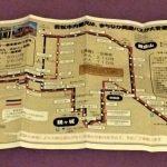 会津若松観光をするなら、便利な周遊バス「ハイカラさん」「あかべぇ」の1日フリー乗車券を上手に活用![旅行]