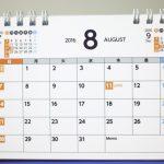 9月になったので、8月の振り返りをしてみた&8月の人気記事ベスト5はコレでした!