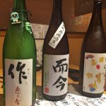 「きさらぎ (秋葉原店)」たくさんの日本酒とお酒に合う料理が楽しめる 活気ある居酒屋