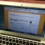 ストリートアカデミー「現役東大院生が教える、WordPressブログ作成講座」 WordPressってどんなもの?という人にオススメの講座 ブログを実際に作れます!
