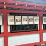 「近江神宮」百人一首&「ちはやふる」で有名な神社 静謐な空間が広がる境内はパワーを感じるスポット[2015年9月 滋賀旅行記 その4]