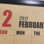 3月になったので、2月の振り返りをしてみた&2月の人気記事ベスト5はコレでした!