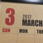 4月になったので、3月の振り返りをしてみた&3月の人気記事ベスト5はコレでした!