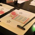 「SADO SAKE 5 Go!vol.1」 佐渡の酒蔵「加藤酒造」さんの日本酒と「上野桜木 菜の花」さんの佐渡料理を楽しむ 東京で佐渡を満喫できるイベント