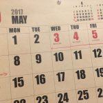 6月になったので、5月の振り返りをしてみた&5月の人気記事ベスト5はコレでした!