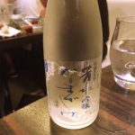 「芳水吟醸 なまざけ(徳島)」スッキリと軽やか キリっと冷やして飲みたい夏にぴったりの日本酒