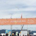 【世界最速?】「イナズマロックフェス2016 リターンズ」&「イナズマロックフェス2017」の フードエリアの様子をお届け!