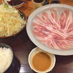 「もち豚しゃぶしゃぶ 新宿武蔵」豚肉の旨さがぎゅーっと詰まったもち豚しゃぶしゃぶを一人でも楽しめる!1000円ランチがスゴイ!