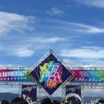 「イナズマロックフェス2018」1日目 会場の様子をレポート![イナズマロックフェスレポ その1]
